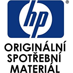 Tonerová cartridge HP LaserJet, black, Q5949XD - STARÝ DESIGN KRABICE
