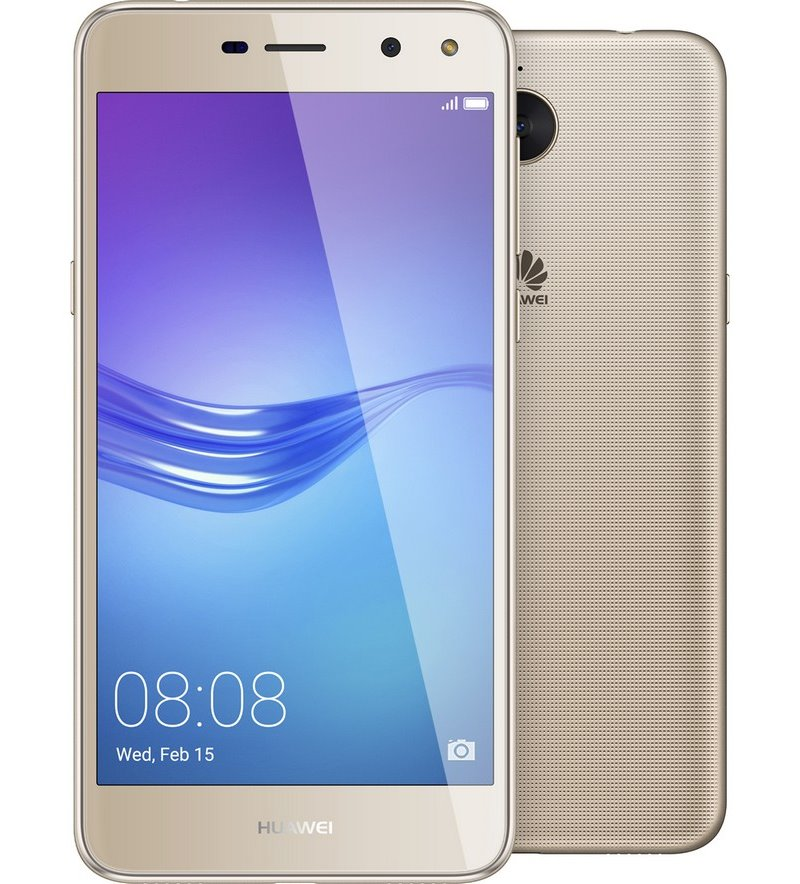 "HUAWEI Y6 2017 DualSIM Gold 5""/16GB/2GB RAM/13MPx+5MPx/ Android 6"