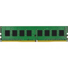 KINGSTON 8GB DDR4 2666MHz / DIMM / CL19 / určeno pro AMD pc HAL3000