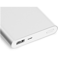 10000mAh Mi Power Bank 2 (Silver)
